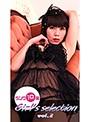 ランク10国「Girl's selection」 vol.2