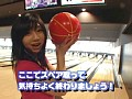 PART3 癒し系Gカップアイドル小泉麻耶の「ROUND1」レポート サンプル画像 No.5