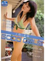 【上野未来 good days 動画】Good-Days-上野未来-美少女