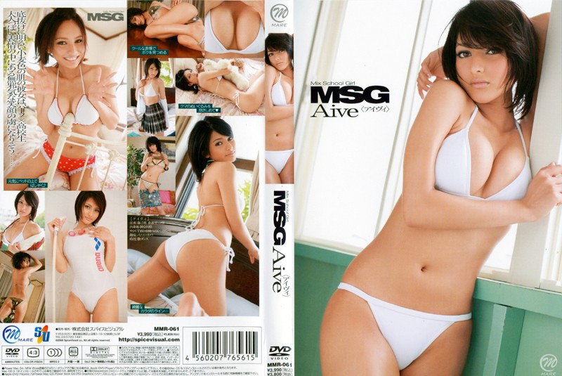 MSG-Mix School Girl- アイヴィ