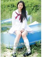 【藤巻理沙 動画】ロリ美少女H-藤巻理沙-女子高生のダウンロードページへ