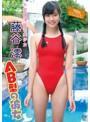 AB型の彼女 藤谷澪