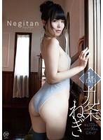 【九条ねぎ 競泳水着 動画 無料】Negitan-九条ねぎ