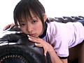 ぼくのルナちゃん 浜川瑠奈 サンプル画像 No.4