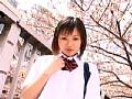 ぼくのルナちゃん 浜川瑠奈 サンプル画像 No.1