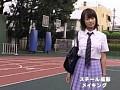 vol.2 めばえっこ 早瀬あきな 14歳 サンプル画像 No.2
