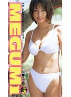 【MEGUMIグラビアエロ動画】H-カップグラビアアイドル-MEGUMI-セクシー