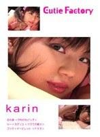 【香原果林動画】001-karin-コスプレ