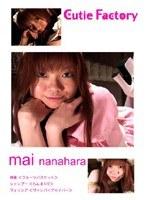 【那々原まい動画】mai-nanahara-コスプレ