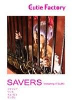 【いつきいさむ動画】SAVERS-コスプレ