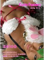 1st-zeico-ネコミミ・獣系