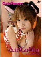 Air Lolita