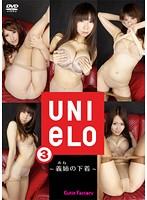 3 UNIeLO