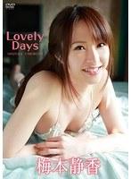 【梅本静香動画】Lovely-Days-梅本静香