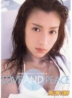 LOVE-AND-PEACE-彩-レースクィーン