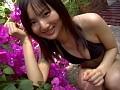 Angel Kiss ビバ!みうごろく 山口美羽 サンプル画像 No.3