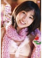 【保田真愛動画】Angel-Kiss-~まいの卒業アルバム~–保田真愛-美少女