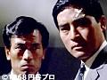 第7話 怪奇大作戦 サンプル画像 No.3