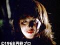 第9話 怪奇大作戦 サンプル画像 No.2