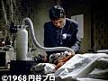 第9話 怪奇大作戦 サンプル画像 No.4