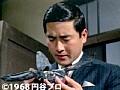 第19話 怪奇大作戦 サンプル画像 No.3