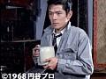 第23話 怪奇大作戦 サンプル画像 No.3