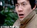 第25話 怪奇大作戦 サンプル画像 No.4