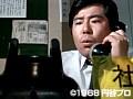 第6話 戦え!マイティジャック サンプル画像 No.1