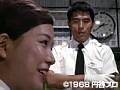 第11話 戦え!マイティジャック サンプル画像 No.3