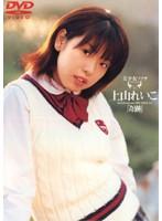 【上山れいこ動画】ロリ美少女ソナタ-奇跡-上山れいこ-美少女