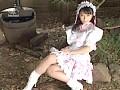 美少女ソナタ あいのせかい 山崎あい サンプル画像 No.3