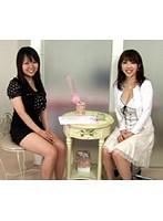 【楓江梨子(渋谷えり)動画】デカップエステ-楓江梨子・吉沢さりぃ-巨乳