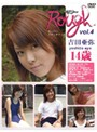 vol.4 Rough~ラフ~ 吉田亜弥 14歳