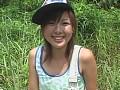 VOL.2 苺みるく 吉田亜弥 14歳 サンプル画像 No.4
