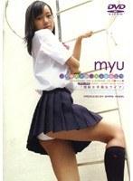 女子高生チャンネル vol.9 myu
