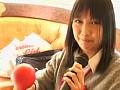 瞬間/15のときのかけら 荒井涼子 サンプル画像 No.2