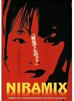 【水井真希動画】NIRAMIX-制服