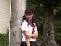 vol.12 Pink Panic 藤松みこ サンプル画像 No.2