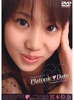 Platonic◆Date 宮本怜奈
