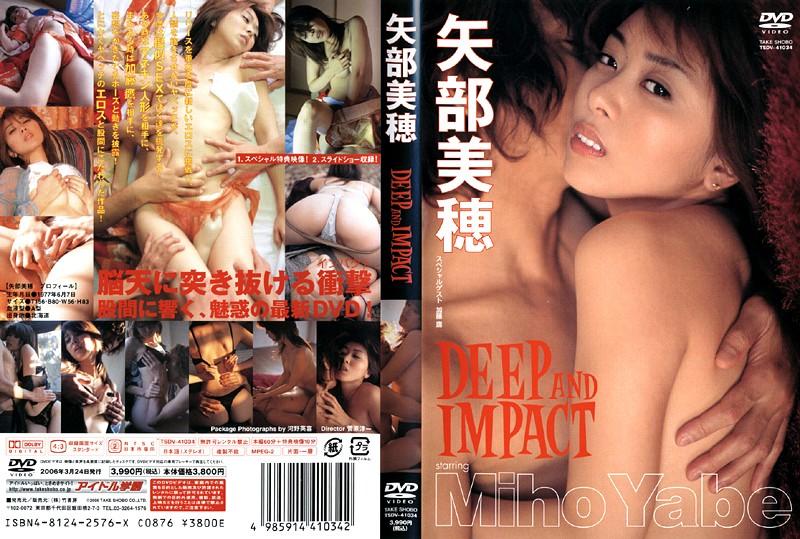 Deep&Impact 矢部美穂