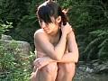 Kiss me Baby 小田有紗 サンプル画像 No.4
