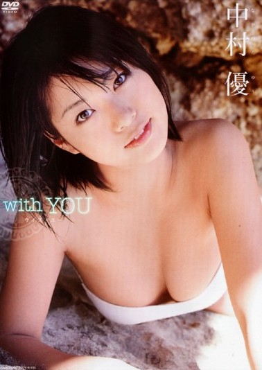 with YOU 中村優