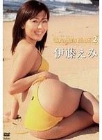 【伊藤えみ動画】2-Granduation-伊藤えみ-水着
