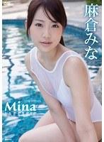 Mina!<br>   麻倉みな