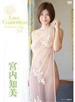 宮内知美:Love Connection(動画)