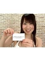 【吉田早希動画】3-吉田早希-美少女