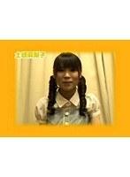 【土岐麻梨子動画】土岐麻梨子-インタビュー-スレンダー
