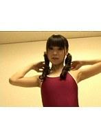 【土岐麻梨子動画】土岐麻梨子-スクールベッド-イメージビデオのダウンロードページへ