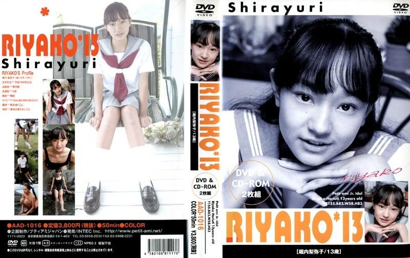 Shirayuri [堀内梨弥子/13歳]