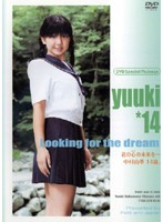 yuuki*14 Looking for the dream